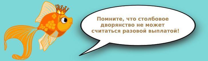 Ежемесячные выплаты многодетным семьям в 2021 году в москве